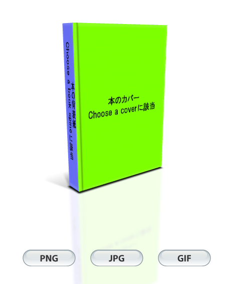 3dbook06