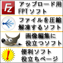 tools_logo