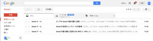 gmail06