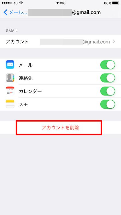 i-gmail03
