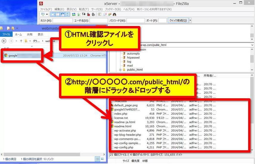 setting_googlewebmaster07
