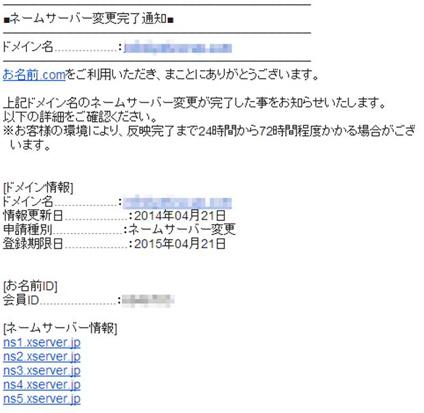 domain011