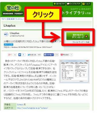 lhaplus01