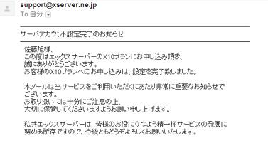 server7