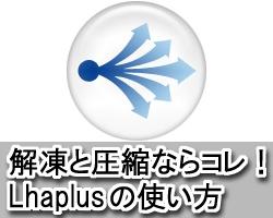 tools_2-3