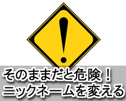 step6-2