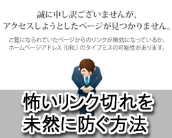 step6-3