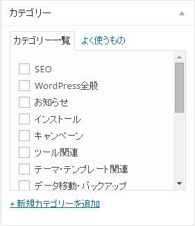 tokogamen_category