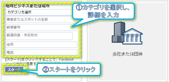 Facebook012