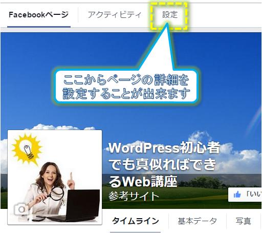 Facebook015