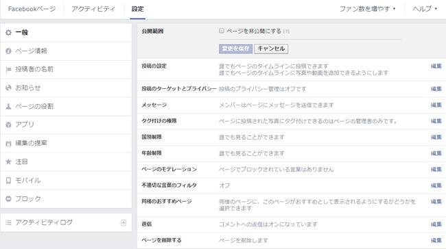 facebook016