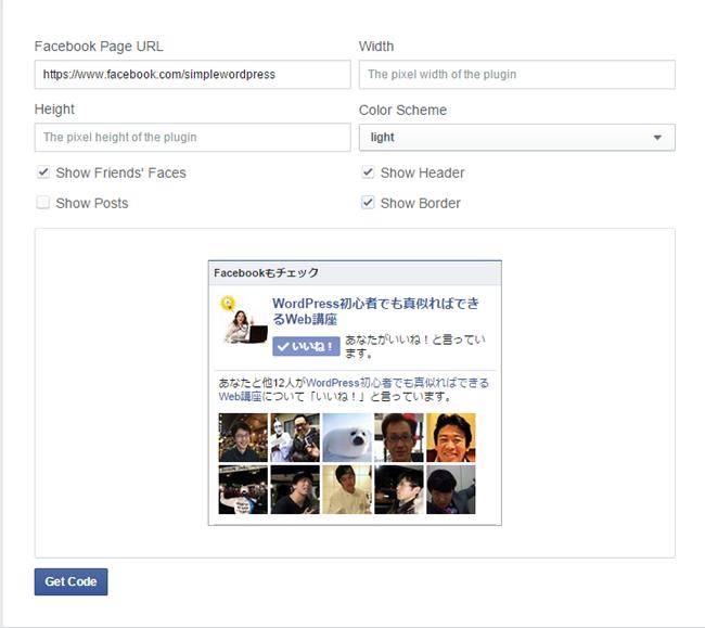 facebook022