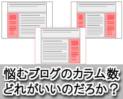 layout_calum
