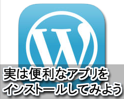 wordpress_app