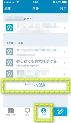 wp_app02