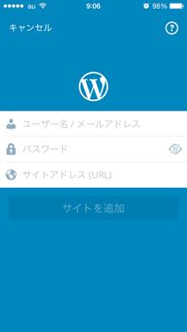 wp_app03