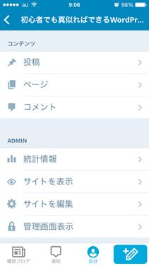 wp_app04