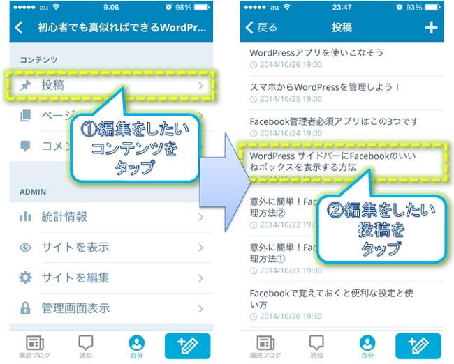 wp_app07