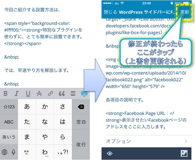 wp_app08
