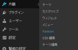 Favicon by RealFaviconGenerator02