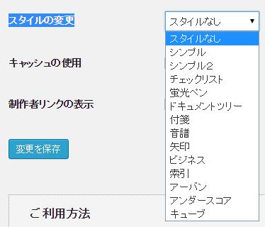PS Auto Sitemap08