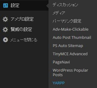 YARPP03