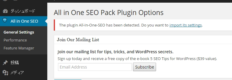 All In One SEO Pack_error