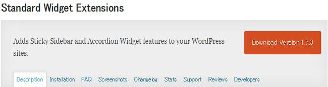 Standard Widget Extensions01