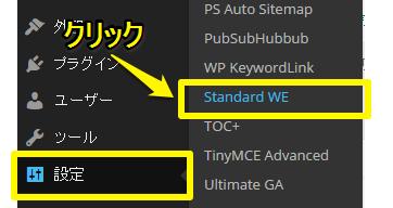 Standard Widget Extensions02