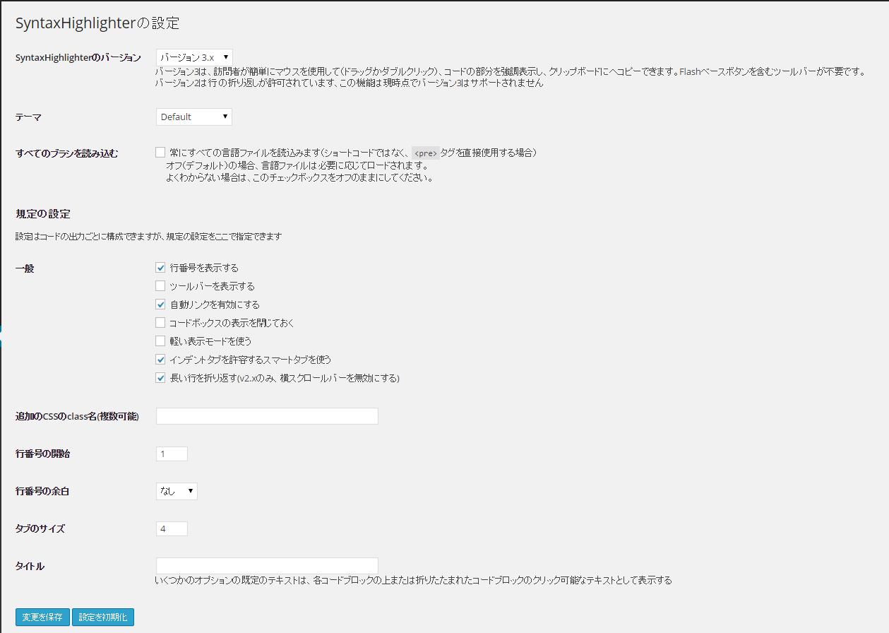 SyntaxHighlighter Evolved04