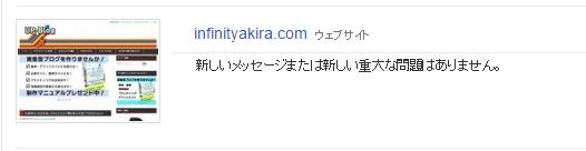 search-console_urlchange04