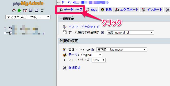 options-url03