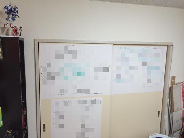 whiteboard03