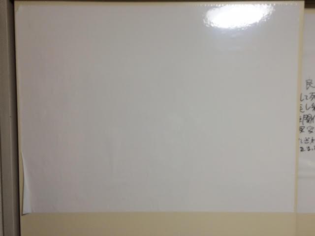 whiteboard06