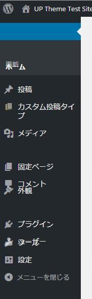 admin-error01