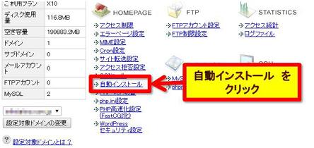 domain013