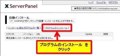 domain014