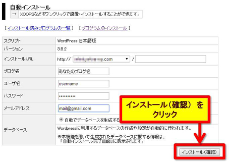 domain017