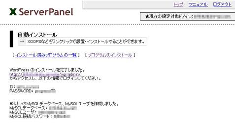 domain018