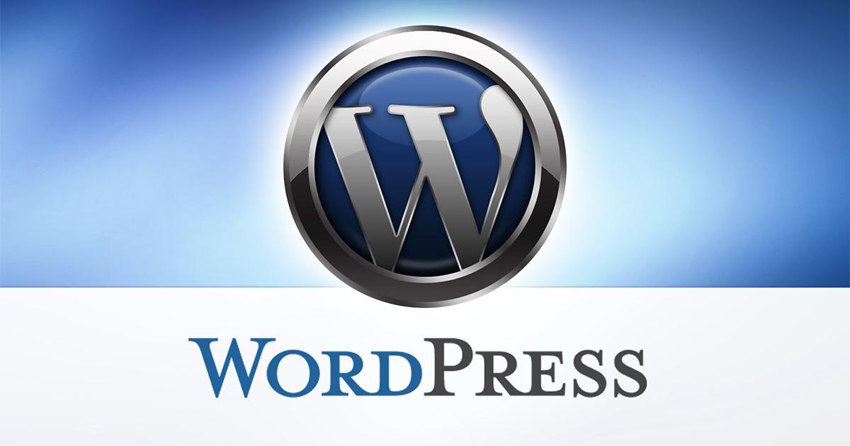 WordPressを使う為、ドメインを取得してエックスサーバーに設定する方法