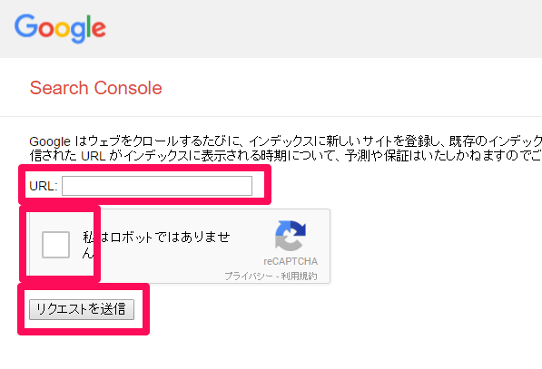 google-search-system02