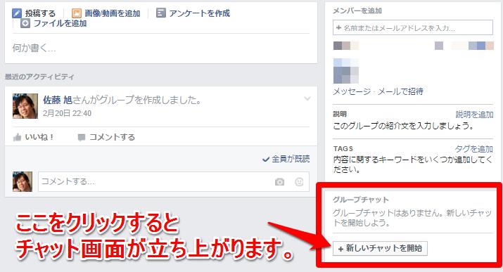 Facebookgroupsettings03