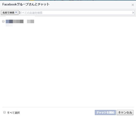 Facebookgroupsettings09