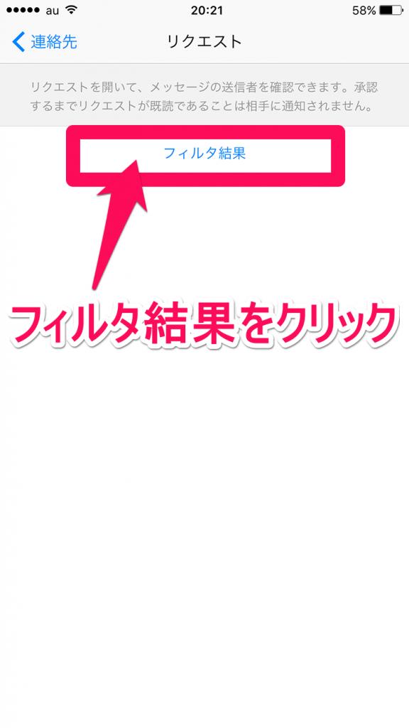 fbmessage06