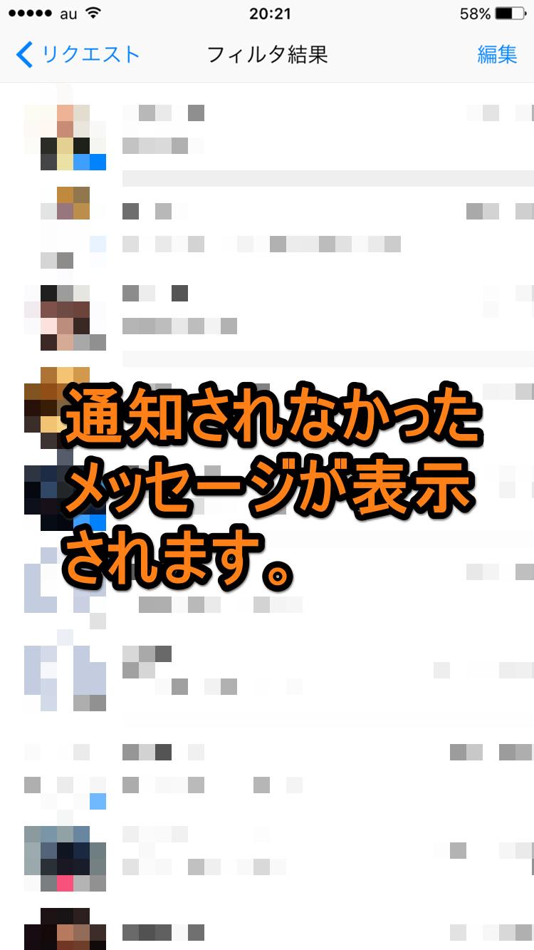 fbmessage07