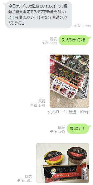 kenscafe03