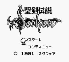 seiken02