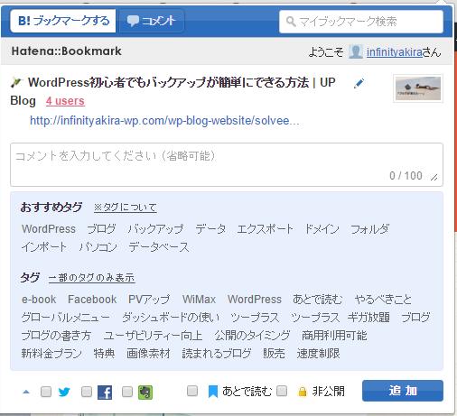 whatshatebu011