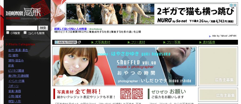 www.ashinari