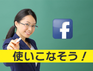facebookmatome-icon